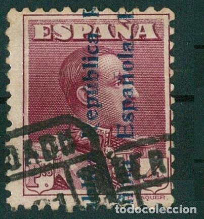 EDIFIL 602A.ALFONSO XIII.CERTIFICADO COMEX.CATÁLOGO 3.700€ (Sellos - España - Alfonso XIII de 1.886 a 1.931 - Usados)