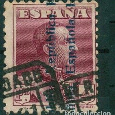 Sellos: EDIFIL 602A.ALFONSO XIII.CERTIFICADO COMEX.CATÁLOGO 3.700€. Lote 146456610