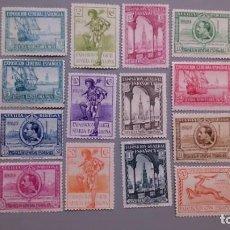 Sellos: ESPAÑA - 1929 -ALFONSO XIII - EDIFIL 434/447 - SERIE COMPLETA - MNG - NUEVOS - BIEN CENTRADOS. Lote 146456726