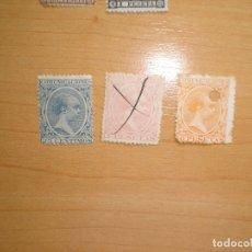 Francobolli: SELLO EDIFIL 227 ANULADO A PLUMA,CON GOMA .228T,221 NUEVO CON SEÑAL.. Lote 68205557