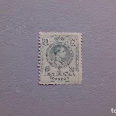 Sellos: ESPAÑA - 1909-1922 - ALFONSO XIII - EDIFIL 272 - MH* - NUEVO - TIPO MEDALLON - VALOR CATALOGO 86€.. Lote 146802198