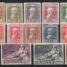 Sellos: 1930 EDIFIL 499/516** NUEVOS SIN CHARNELA. GOYA. Lote 146830110