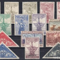 Sellos: 1930 EDIFIL 531/46** NUEVOS SIN CHARNELA. DESCUBRIMIENTO. A FALTA DE EDIFIL 544. Lote 146838750