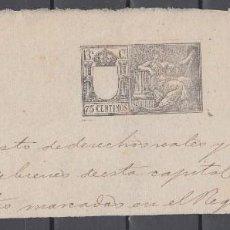 Sellos: FRONTAL DE NOTARIA, TIMBRE 75CTS Y SELLOS EDIFIL Nº 232, . Lote 146933382