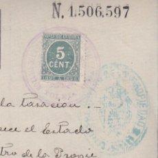 Sellos: HOJA DE NOTARIA, TIMBRE 75CTS Y SELLOS EDIFIL Nº 232, MATASELLOS NOTARIA DE TOLEDO, . Lote 146933654