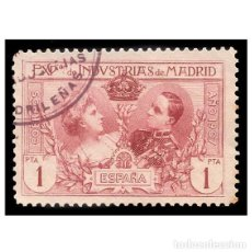 Sellos: ESPAÑA 1907. EDIFIL SR 5. EXPOSICIÓN DE INDUSTRIAS DE MADRID. USADO. Lote 147039478