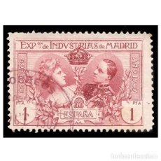 Sellos: ESPAÑA 1907. EDIFIL SR 5. EXPOSICIÓN DE INDUSTRIAS DE MADRID. USADO. Lote 147039806