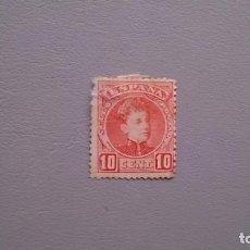 Sellos: ESPAÑA- 1901-1905 - ALFONSO XIII - EDIFIL 243 - MH* - NUEVO - TIPO CADETE.. Lote 147196694