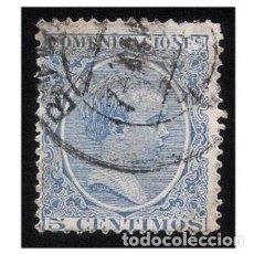 Sellos: ESPAÑA 1889-99. EDIFIL 215. ALFONSO XIII, TIPO PELÓN. USADO. Lote 147339322