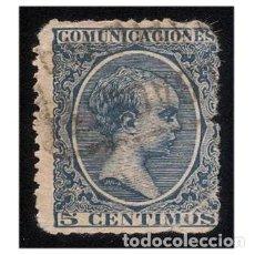 Sellos: ESPAÑA 1889-99. EDIFIL 215. ALFONSO XIII, TIPO PELÓN. USADO. Lote 147339990