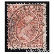 Sellos: ESPAÑA 1889-99. EDIFIL 218. ALFONSO XIII, TIPO PELÓN. Lote 147340822
