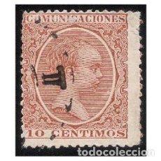 Sellos: ESPAÑA 1889-99. EDIFIL 218. ALFONSO XIII, TIPO PELÓN. Lote 147341434