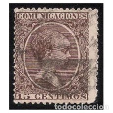 Sellos: ESPAÑA 1889-99. EDIFIL 219. ALFONSO XIII, TIPO PELÓN. USADO. Lote 147344574