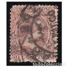 Sellos: ESPAÑA 1889-99. EDIFIL 224. ALFONSO XIII, TIPO PELÓN. USADO. Lote 147345946