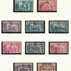 Sellos: SPAIN. III CENTENARIO EL QUIJOTE. EDIFIL 257-266 (1905). SERIE COMPLETA USADA DE LUJO.. Lote 147613422