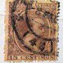 Sellos: ESPAÑA 1889-1899 15 CENTIMOS DE PESETA ALFONSO XIII TIPO PELÓN . Lote 147620590
