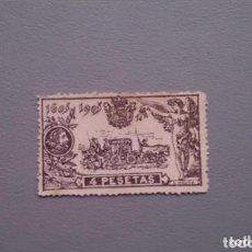 Sellos: INV- ESPAÑA - 1905 - ALFONSO XIII - EDIFIL 265 - MH* - NUEVO - III CENTENARIO DE EL QUIJOTE.. Lote 147734830