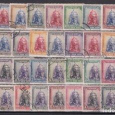 Sellos: 1928. PRO CATACUMBAS DE SAN DÁMASO EN ROMA SERIE COMPLETA MATASELLADA EDIFIL Nº 402/433. Lote 147741210