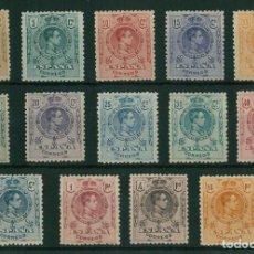 Sellos: EDIFIL 267/280.ALFONSO XIII TIPO MEDALLÓN.CATÁLOGO 1.500€ . Lote 147796906