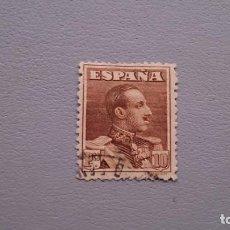 Sellos: ESPAÑA - 1922-1930 - ALFONSO XIII - EDIFIL 323 - MUY BIEN CENTRADO - LUJO - VALOR CATALOGO 35€.. Lote 148030330