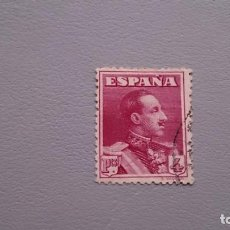 Sellos: ESPAÑA - 1922-1930 - ALFONSO XIII - EDIFIL 322 - MUY BIEN CENTRADO - LUJO - TIPO VAQUER.. Lote 148030774