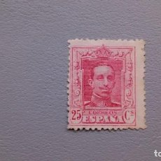 Sellos: ESPAÑA - 1922-1930 - ALFONSO XIII - EDIFIL 317A - MNH** - NUEVO - LUJO - TIPO VAQUER.. Lote 148031422