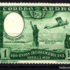 Sellos: ESPAÑA 1930 EDIFIL Nº 588 SIN EFIGIE MLH** NUEVO LIGERA SEÑAL DE CHARNELA - PRO UNIÓN IBEROAMERICANA. Lote 148148174