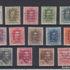 Sellos: EDIFIL 455/68 ** SOCIEDAD DE NACIONES. Lote 148150802