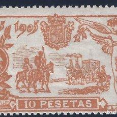 Sellos: EDIFIL 266 III CENTENARIO PUBLICACIÓN DE EL QUIJOTE 1905. VALOR CATÁLOGO: 535 €. LUJO. MNH **. Lote 148173238