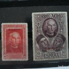 Sellos: LOTE SELLOS MUESTRA. ESPAÑA 1930. DESCUBRIMIENTO DE AMERICA. EDIF 565 * 561 *. Lote 148343942