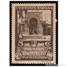 Timbres: ESPAÑA 1930. EDIFIL 568. PRO UNIÓN IBEROAMERICANA. NUEVO* MH. Lote 148470690
