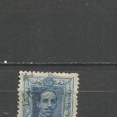 Selos: ESPAÑA EDIFIL NUM. 319 USADO . Lote 148618970