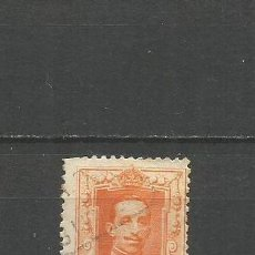 Selos: ESPAÑA EDIFIL NUM. 320 USADO . Lote 148619002