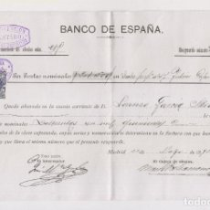 Sellos: FILATELIA FISCAL. ESPECIAL MÓVIL. DOCUMENTO BANCARIO. 1890. Lote 149894666