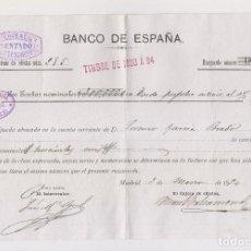 Sellos: FILATELIA FISCAL. DOCUMENTO BANCARIO. ESPECIAL MÓVIL. 1894. Lote 149894866