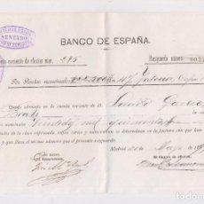 Sellos: FILATELIA FISCAL. DOCUMENTAL BANCARIO. ESPECIAL MÓVIL, 1895. Lote 149895110