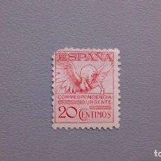 Sellos: ESPAÑA - 1931 - ALFONSO XIII - EDIFIL 592A - MNH** - NUEVO - VALOR CATALOGO 170€.. Lote 149970878