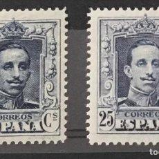 Sellos: 1922-ESPAÑA - ALFONSO XIII. VAQUER TYPE, NO EMITIDOS - EDIFIL NE23/24** NUEVOS SIN FIJASELLOS. Lote 150358414