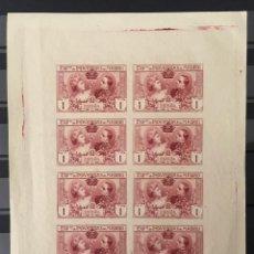 Sellos: 1907-ESPAÑA SR 5 INDUSTRIAS 1 PTA. BLOQUE DE 8 SIN DENTAR EN MINIPLIEGO. (SR1/6). Lote 150501766