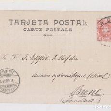 Sellos: RARA TARJETA DEL OBSERVATORIOASTRONÓMICO A SUIZA. 1906. CADETE. VER DORSO. Lote 150587122