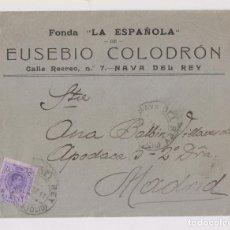 Sellos: SOBRE DE NAVA DEL REY, VALLADOLID. 1911. FONDA LA ESPAÑOLA. . Lote 151025866