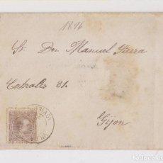 Sellos: SOBRE CON TRÉBOL DE VILLAVICIOSA. ASTURIAS. 1896. Lote 151026442