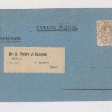 Sellos: TARJETA PUBLICITARIA. ANTISÁRNICO. IMPRESOS. DE BARCELONA A BOAL. ASTURIAS. 1922. Lote 151026954