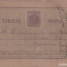Sellos: TARJETA POSTAL: 1879 CADIZ - BARCELONA. Lote 151059722