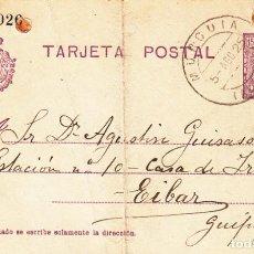 Sellos: TARJETA POSTAL: 1925 MURGUIA ( ALAVA ) - EIBAR ( GUIPUZCOA ). Lote 151060118