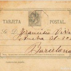 Sellos: TARJETA POSTAL: 1899 LA SELLERA - BARCELONA. Lote 151060930