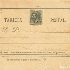 Sellos: TARJETA POSTAL: 1891 BARCELONA - LA SELLERA. Lote 151064138