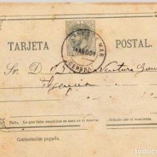 Sellos: TARJETA POSTAL: 1901 LLORET DE MAR ( GERONA ). Lote 151064630