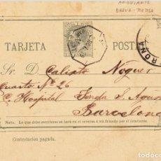 Sellos: TARJETA POSTAL: 1899 GERONA - BARCELONA. Lote 151066262