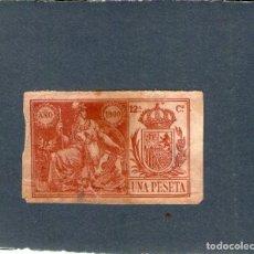 Sellos: SELLO - TIMBRE FISCAL - AÑO 1900 - UNA PESETA - USADO.. Lote 151095850